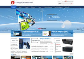 Rong Hao investment (Group)
