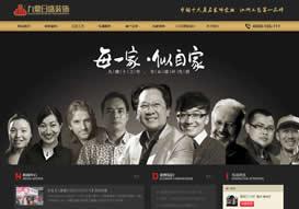 重庆九鼎日盛装饰工程有限公司
