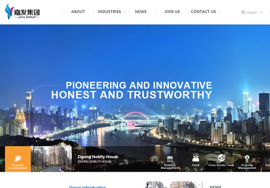 Chongqing JAFA Group Company Ltd