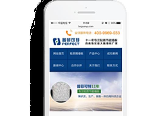 重庆普菲可特科技有限公司【手机网】