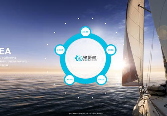 重庆猪哥亮科技有限责任公司