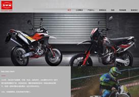 SWM 摩托车有限公司