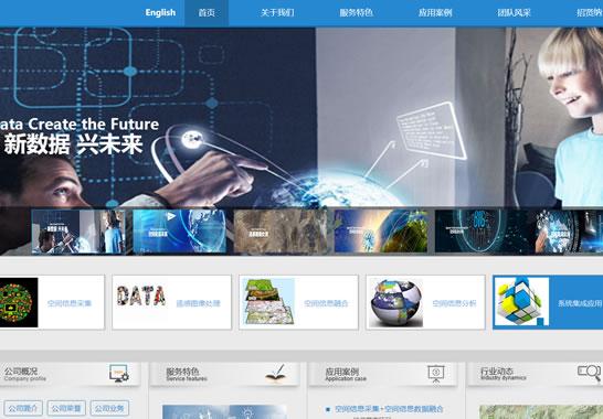 重庆纽顿信息技术有限公司