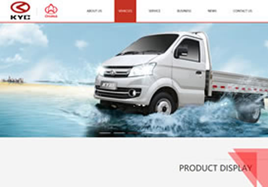 Chongqing Changan kuayue vehicle co., LTD