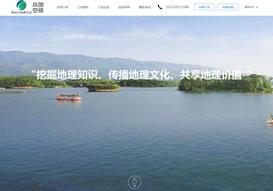 重庆市地理文化众创空间