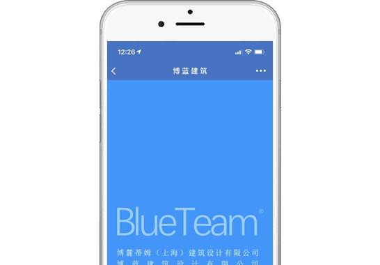 博蓝建筑有限公司【手机网】