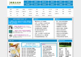 重庆宣易扬广告传媒有限公司