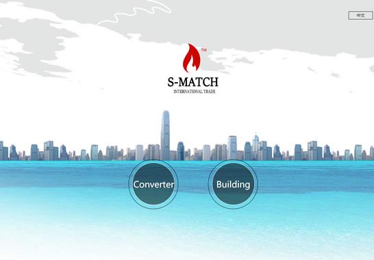 Little match international trade Co., Ltd.