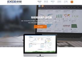 重庆卓展科技有限公司
