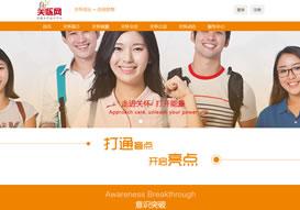 重庆关怀网络科技有限公司