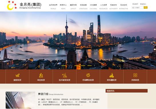 重庆金月亮投资集团