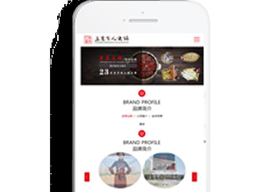 重庆崽儿火锅【手机网】