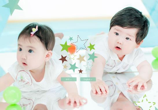 辰星儿童成长_点宏教育集团