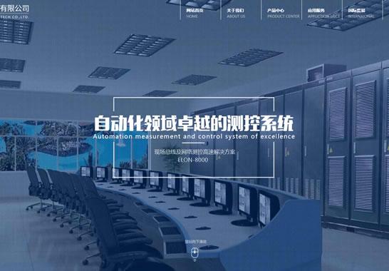 重庆川仪高新技术有限公司