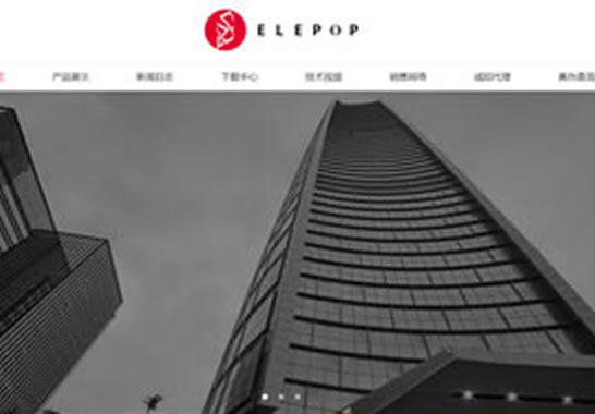 重庆艾力柏网络科技有限公司
