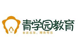 """派臣签约""""重庆青学园教育咨询有限公司""""建官网"""