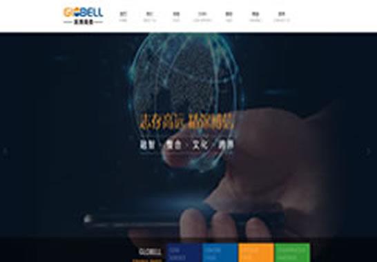 重庆高博商务有限责任公司