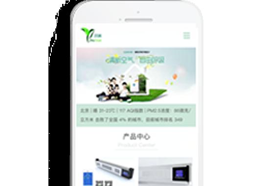 重庆筑巢建筑材料有限公司【手机网】