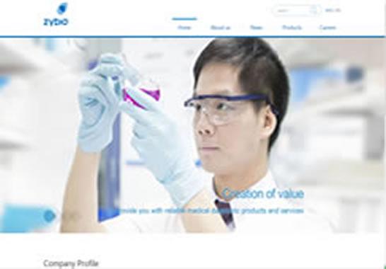 Company Profile Zybio Inc.