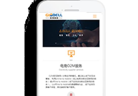 重庆高博商务有限责任公司【手机网】