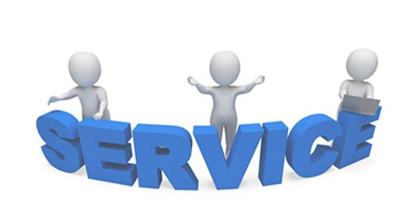 服务专业化