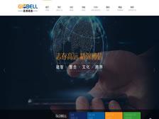 重庆高博商务有限责任公司 官网上线