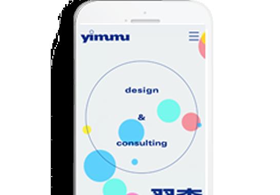 重庆翌木木广告设计有限公司【手机网】