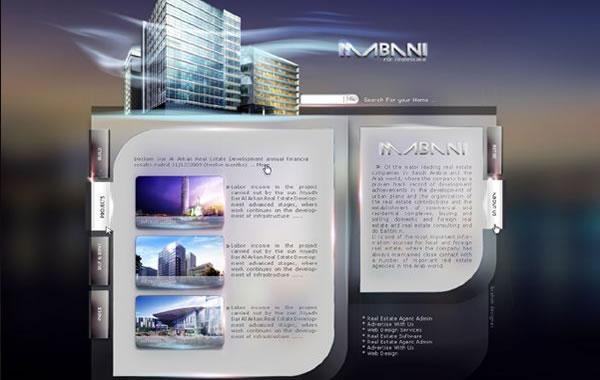 网站技术开发