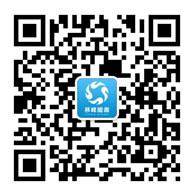 重庆移峰能源有限公司 微信公众号