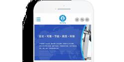 重庆沃亚机械有限公司【手机版】