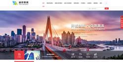 重庆渝岸教育信息咨询服务有限公司
