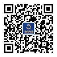 重庆暹众普合实业有限公司 微信公众号