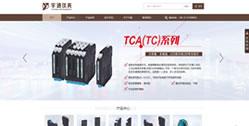 重庆宇通系统软件有限公司