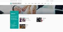 重庆信科设计有限公司