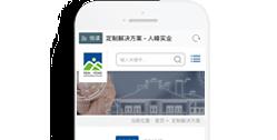 广东人峰实业有限公司【手机网】