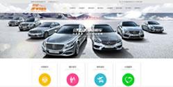重庆神驹汽车租赁有限公司