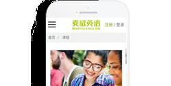 重庆麦威教育科技有限公司【手机网】