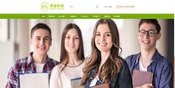 重庆麦威教育科技有限公司