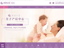 重庆馨月佳健康管理有限公司 官网上线