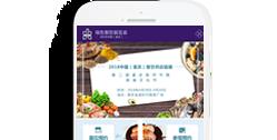 重庆市中新会展有限责任公司【手机网】