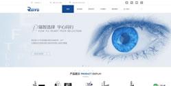 重庆瑞宇仪器设备有限公司