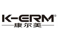 派臣再次签约重庆康尔美健身器材有限公司提供网站建设服务