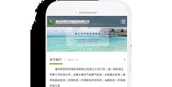 重庆新凯欣环境检测有限公【手机网】