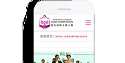 国际超模主播大赛【手机网】