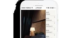 重庆素说装饰设计工程有限公司【手机网】