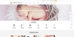 重庆多喜月母婴护理有限公司