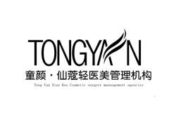 """派臣签约重庆水漾美容有限公司提供""""童颜·仙蔻""""项目网站建设"""