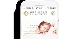 重庆多喜月母婴护理有限公司【手机网】