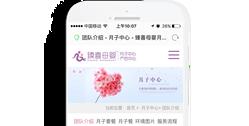 重庆馨月佳健康管理有限公司 【手机网】