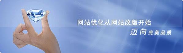 重庆网站改版首选派臣